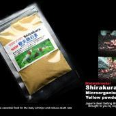 Shirakura Chi Ebi Baby Shrimp Food - специальный, высококачественный корм для выращивания молодых креветок